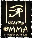 OMMA STUDIO THEATER
